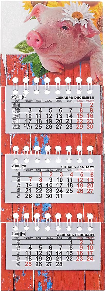 Календарь на спирали микро-трио на 2019 год. Свинка с ромашкой календарь на спирали микро трио на 2019 год путин