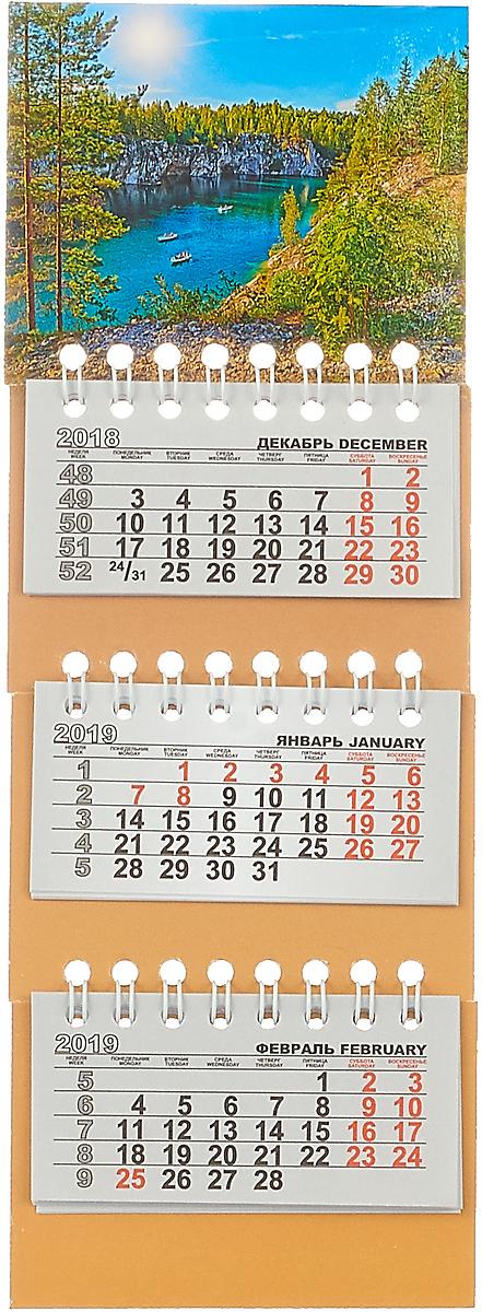 Календарь на спирали микро-трио на 2019 год. Пейзаж календарь на спирали микро трио на 2019 год путин