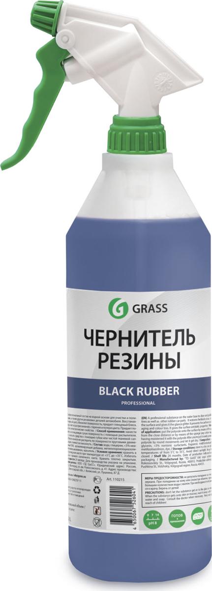 Чернитель резины Grass Black Rubber, 1000 мл цена