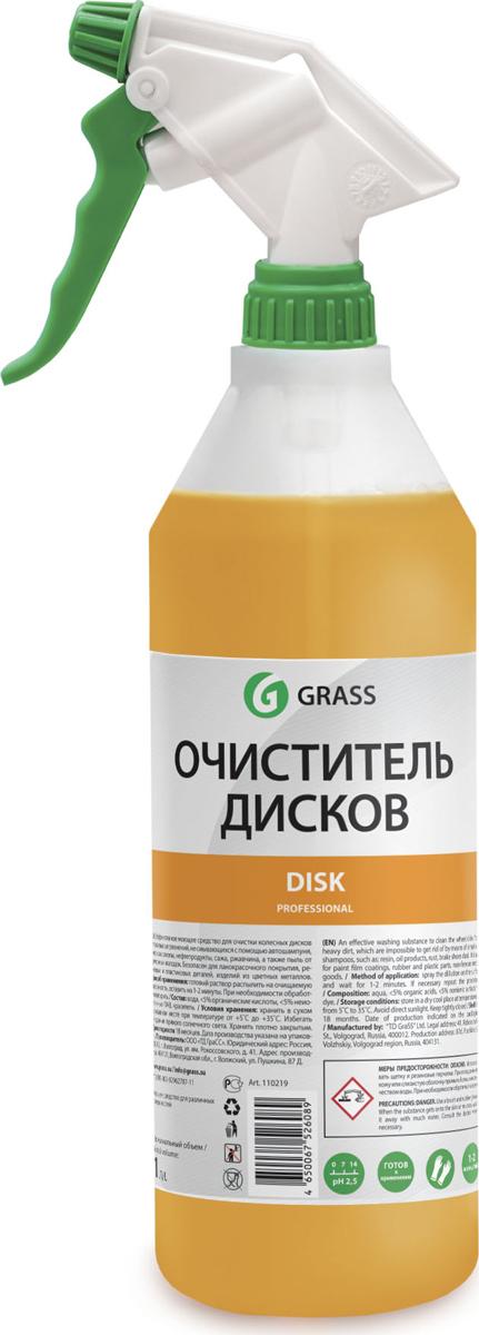 Очиститель дисков Grass Disk, 1000 мл очиститель дисков autoprofi средство для очистки колёсных дисков от трудноудаляемых загрязнений триггер 500мл