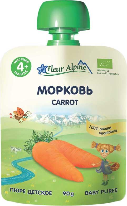 все цены на Флёр Альпин Органик пюре морковь с 4 месяцев, 90 г онлайн