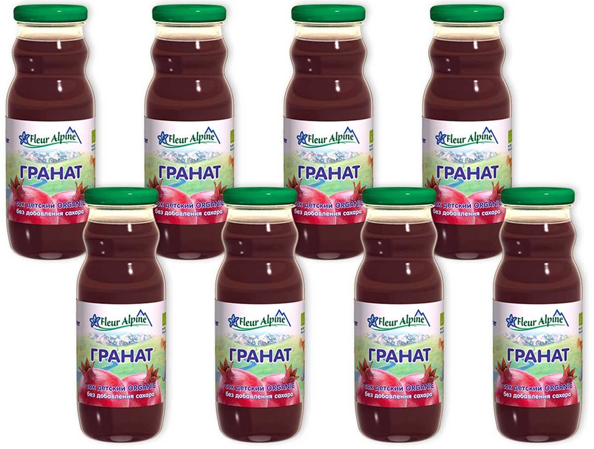 Флер Альпин Органик сок гранат, с 3-х лет, с 8 шт по 200 г