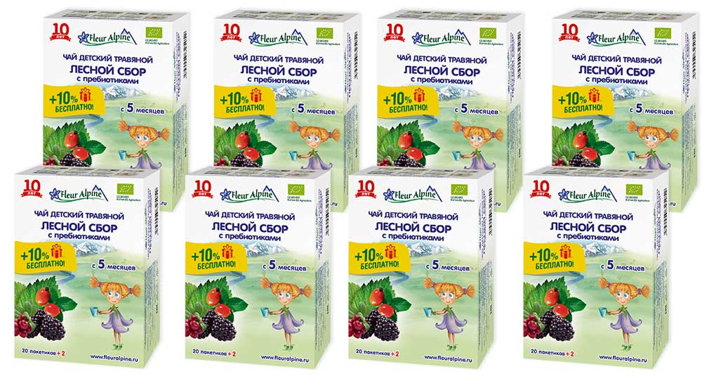 Флер Альпин Органик чай травяной лесной сбор с пребиотиками, с 5 месяцев, 8 шт по 30 г чай травяной fleur alpine organic для кормящих матерей 30 гр