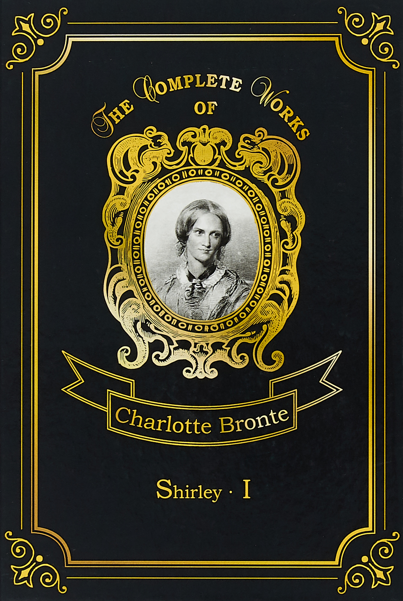 Charlotte Bronte Shirley: Part 1 the life of charlotte bronte