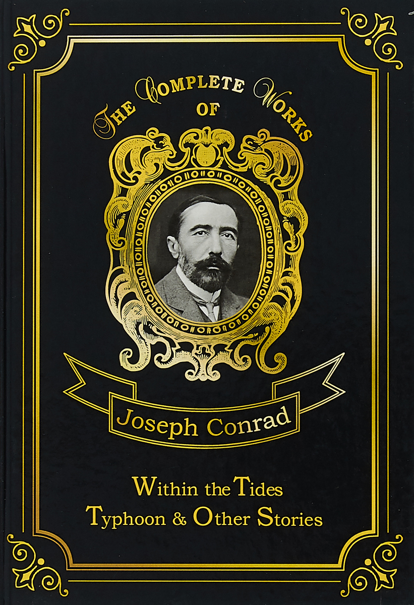 Joseph Conrad Within the Tides & Typhoon and Other Stories j conrad typhoon and other stories