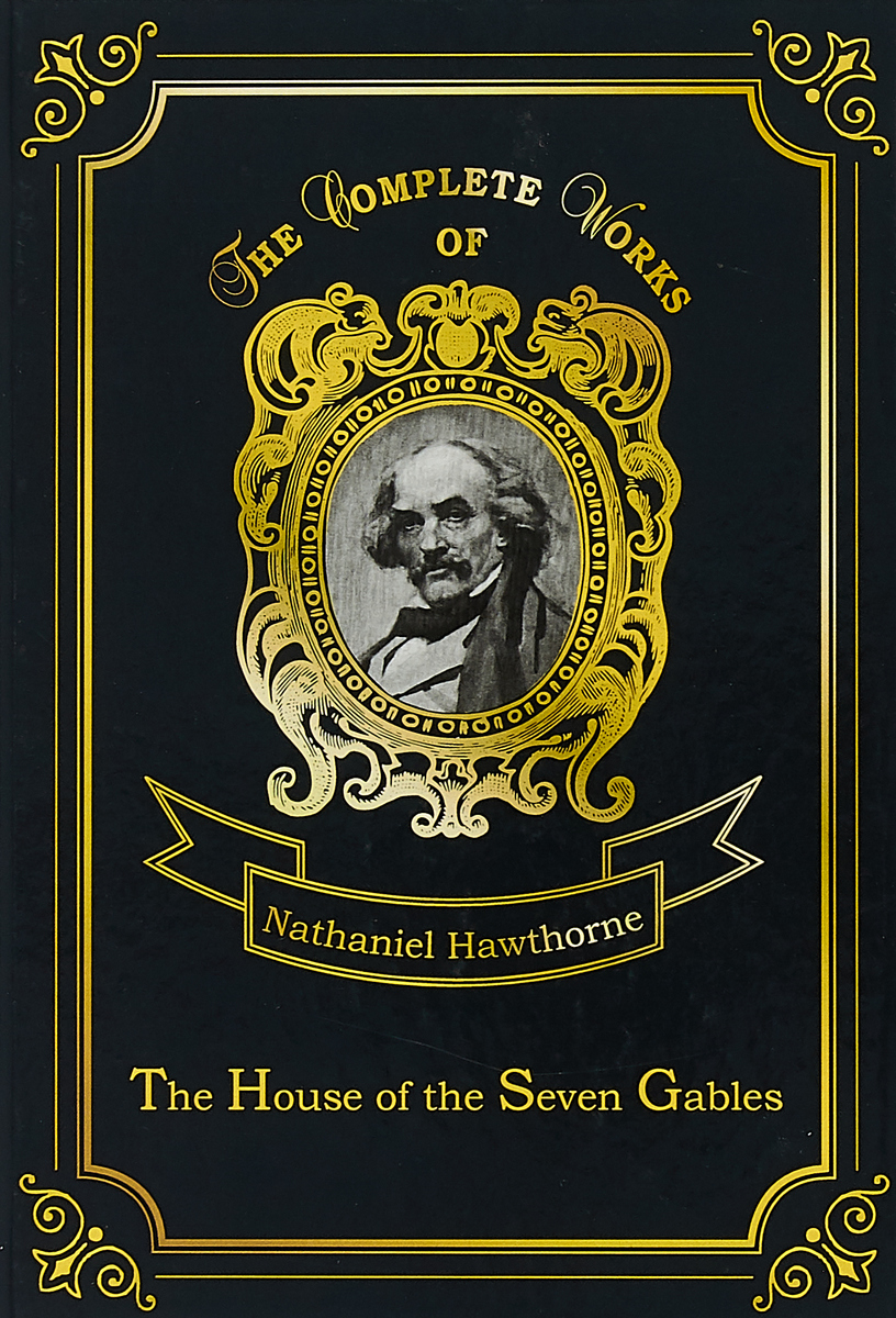 цена Nathaniel Hawthorne The House of the Seven Gables в интернет-магазинах