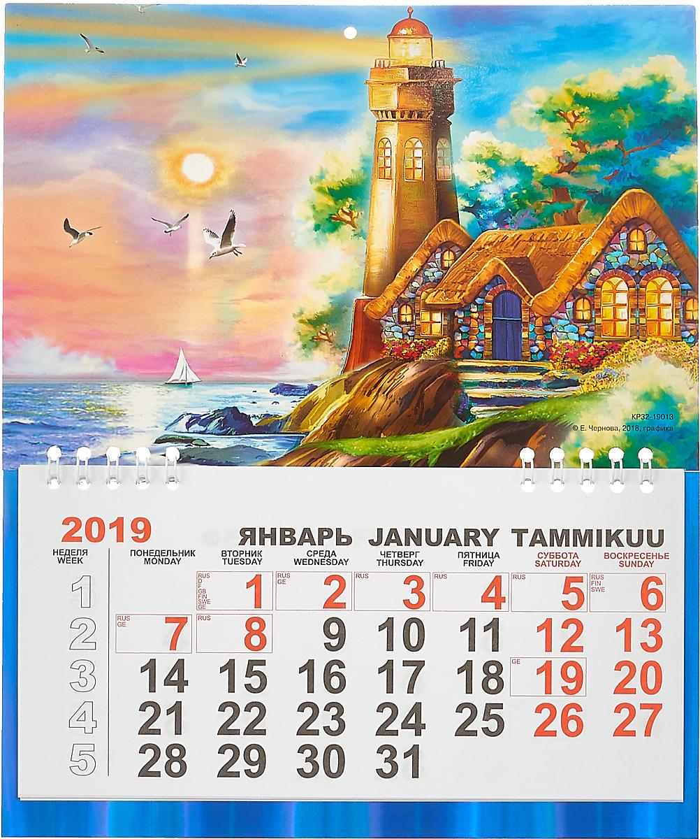 Календарь отрывной на 2019 год. Сказочный пейзаж. Маяк календарь 2019 на спирали пейзаж в мировом искусстве