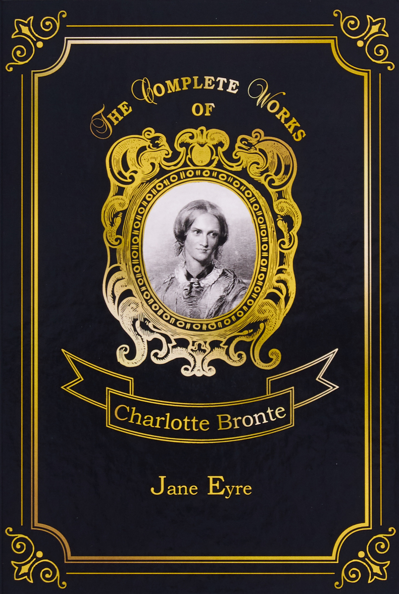 Charlotte Bronte Jane Eyre a s byatt rebecca swift imagining characters six conversations about women writers jane austen charlotte bronte george eli ot willa cather iris murdoch and t