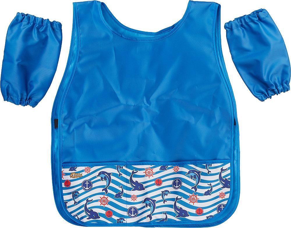 Фартук детский №1 School Пароходик, с нарукавниками и 2 карманами, цвет: голубой спортбэби фартук для детского творчества с нарукавниками цвет синий возраст 3 8 лет