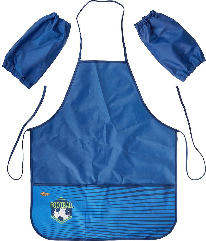 Фартук детский №1 School Футболист, с нарукавниками и 2 карманами, цвет: синий спортбэби фартук для детского творчества с нарукавниками цвет синий возраст 3 8 лет