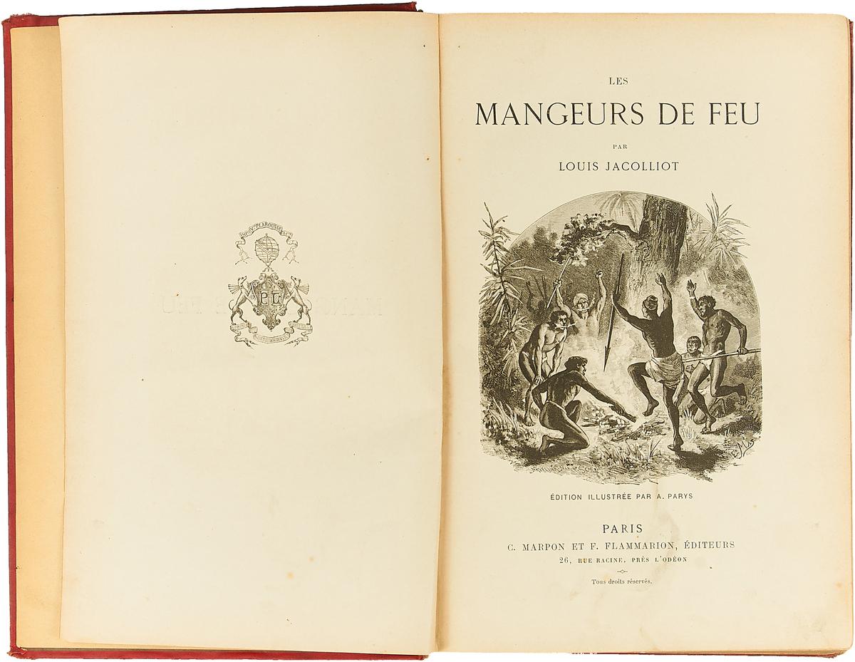 Les Mangeurs de Feu Париж, 1890 год. Издательство Librairie Marpon&...