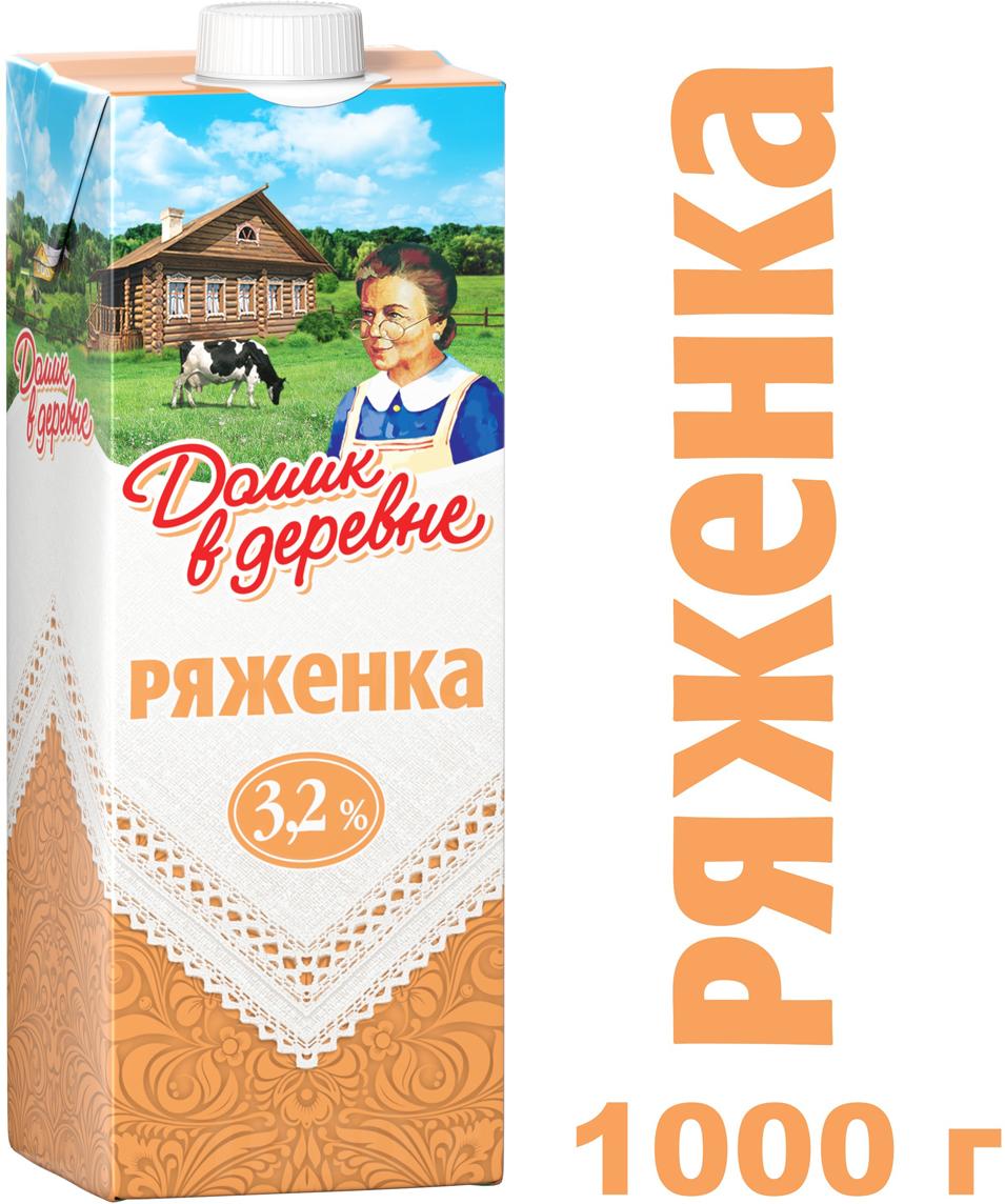 Ряженка 3,2% Домик в деревне, 950 г в деревне