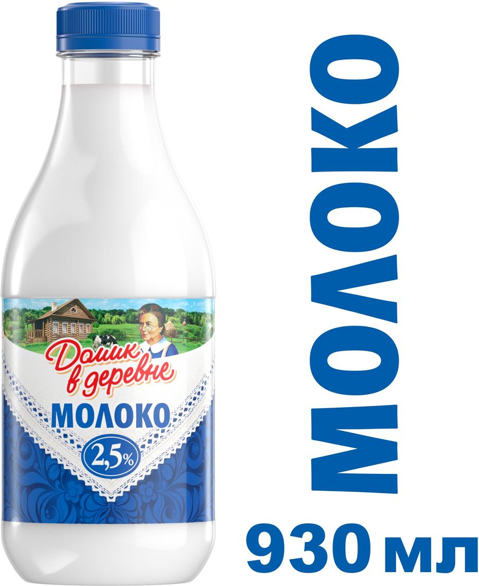 Молоко пастеризованное 2,5% Домик в деревне, 930 мл в деревне