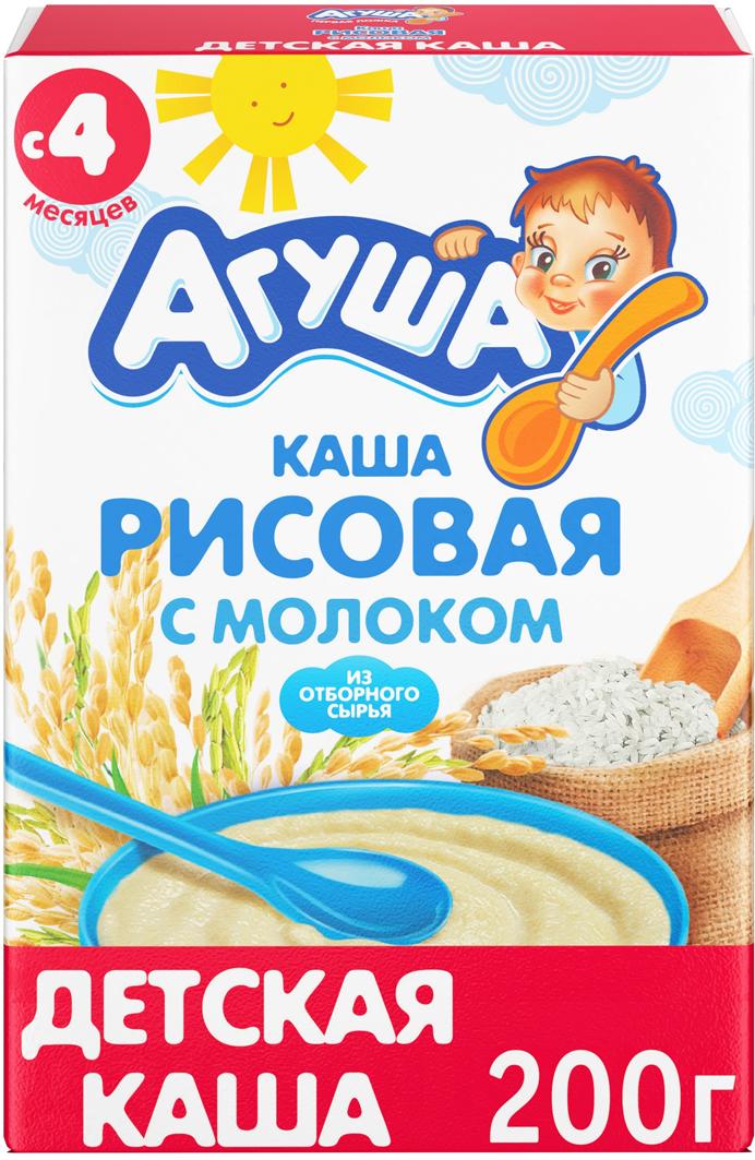 Каша молочная рисовая с 4 месяцев Агуша, 200 г Агуша