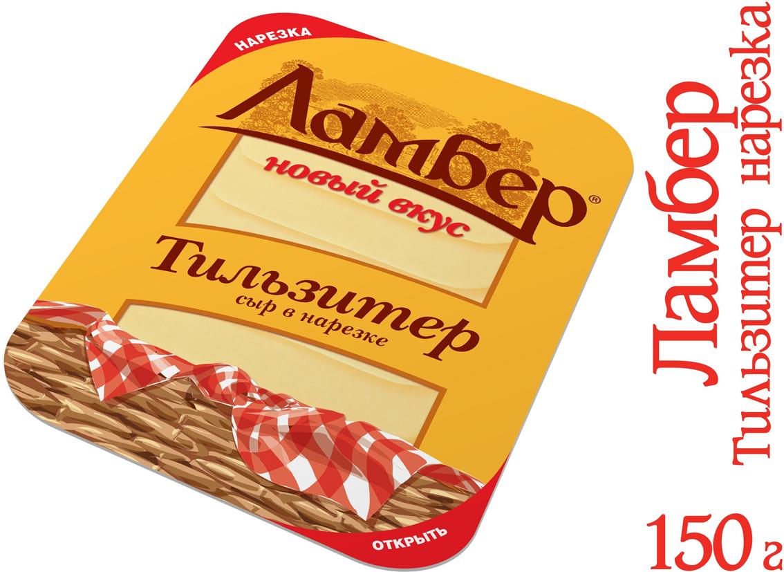 Сыр 50% Тильзитер Ламбер, 150 г
