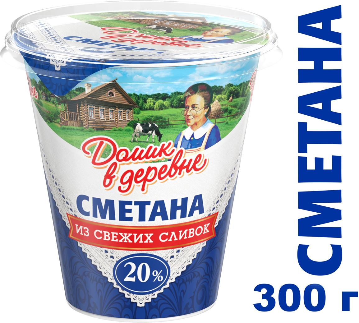 Фото - Сметана 20% Домик в деревне, 300 г молочные продукты