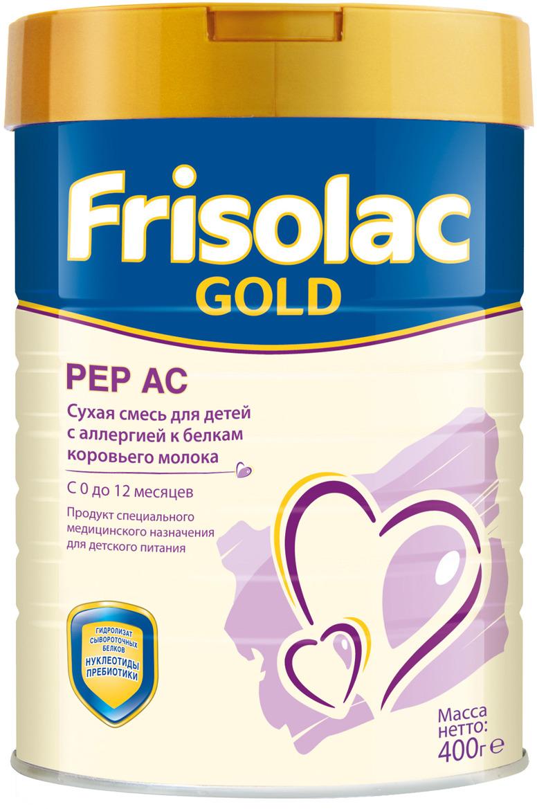 Friso Фрисолак Голд Пеп АС смесь на основе глубоко гидролизованного казеина, 24 шт по 400 г фрисолак 1 голд заменитель молока от 0 до 6 мес 400г