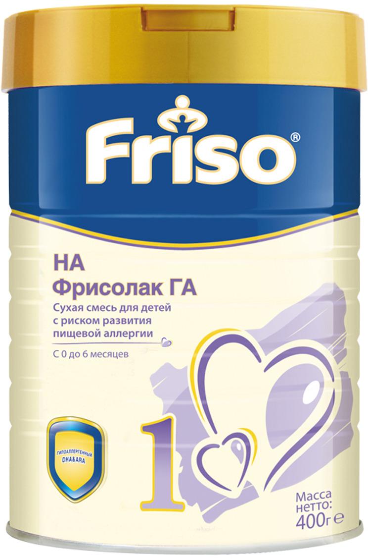 Friso Фрисолак 1 ГА смесь с 0 месяцев, 24 шт по 400 г молочная смесь friso фрисолак 1 га с рождения 400 гр