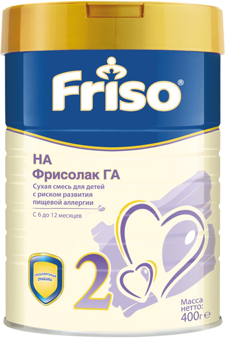 Friso Фрисолак 2 ГА смесь с 6 месяцев, 24 шт по 400 г молочная смесь friso фрисолак 1 га с рождения 400 гр