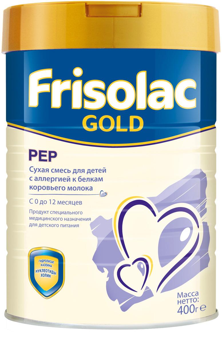 Friso Фрисолак Голд Пеп смесь на основе глубоко гидролизованных белков молочной сыворотки, 24 шт по 400 г фрисолак 1 голд заменитель молока от 0 до 6 мес 400г