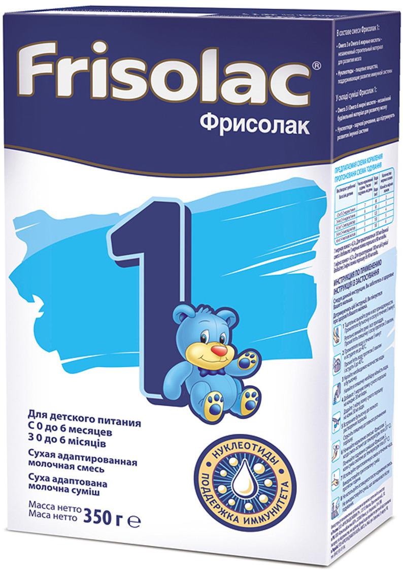 Friso Фрисолак 1 смесь сухая адаптированная молочная в картонной пачке, 6 шт по 350 г молочная смесь friso фрисолак gold 1 с рождения 400 г