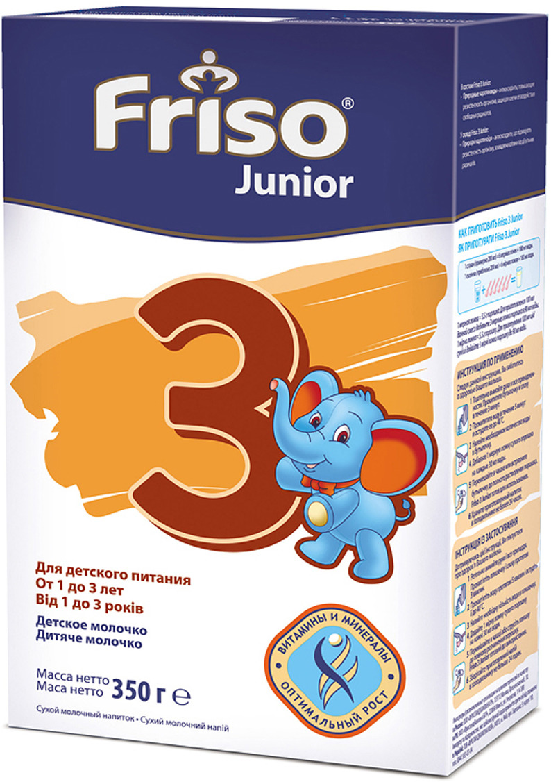 Фрисо-3 Junior детское молочко в картонной пачке, 350 г745203О продукте: • Сухой молочный напиток для детей с 1 года до 3 лет, важный дополнительный источник макро- и микронутриентов в питании детей. • Только из свежего молока, получаемого на собственных фермах компании Friesland Campina. • Легко усваивается. • Имеет хорошие вкусовые качества, ванильный вкус. Состав детского молочка Friso Junior 3: • содержит основные макро- и микронутриенты для нормального физического и нервно-психического развития ребенка старше 1 года; • позволяет компенсировать недостаток витаминов и микроэлементов в рационе ребенка старше года, возникающих из-за возрастных физиологических особенностей, сформировавшихся пищевых привычек и капризов. ВАЖНО: Лучшее питание для Вашего малыша – грудное молоко! Перед применением продуктов детского питания необходима консультация педиатра.