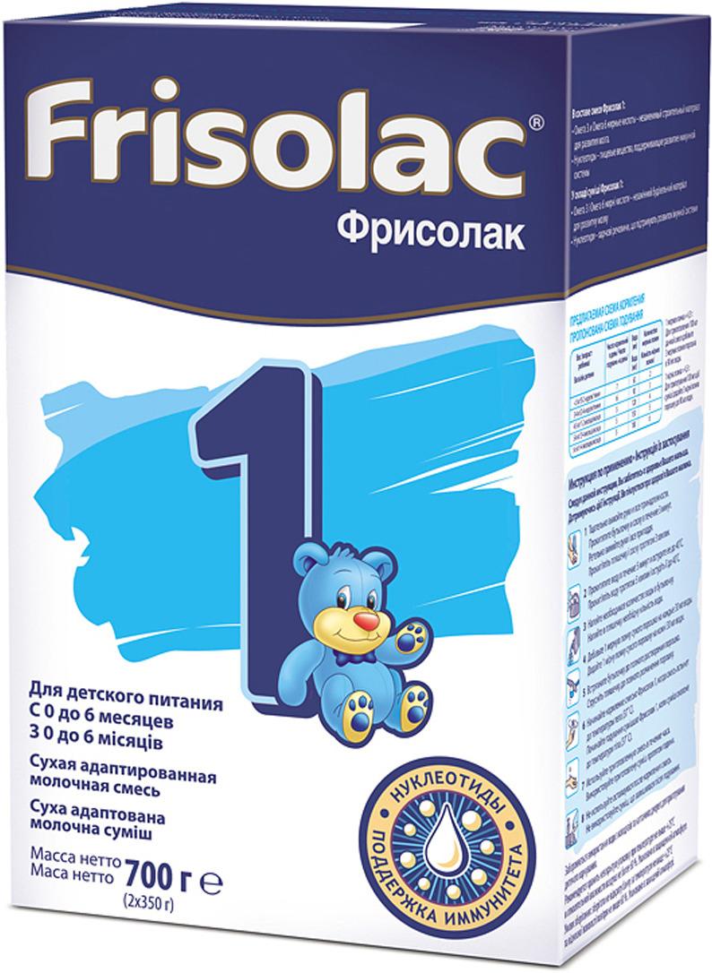 Friso Фрисолак 1 смесь сухая адаптированная молочная в картонной пачке, 4 шт по 700 г молочная смесь friso фрисолак 1 га с рождения 400 гр