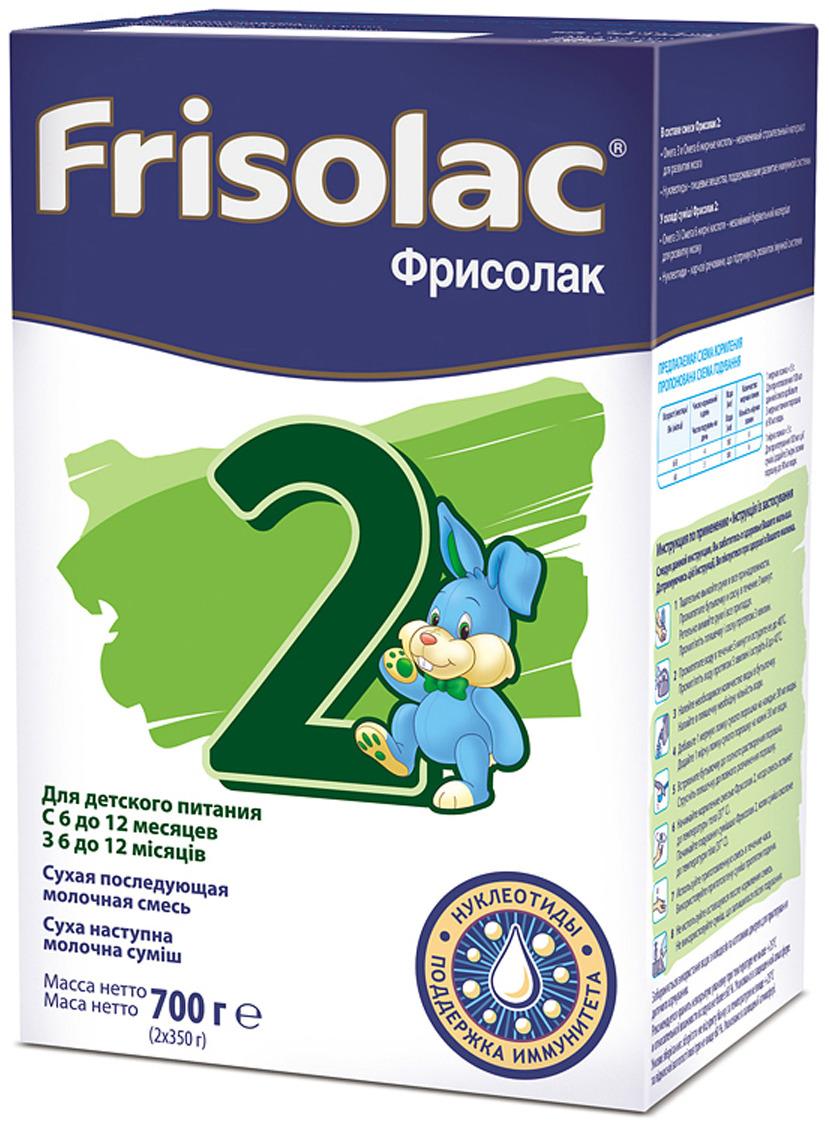 Friso Фрисолак 2 смесь сухая последующая адаптированная молочная в картонной пачке, 4 шт по 700 г