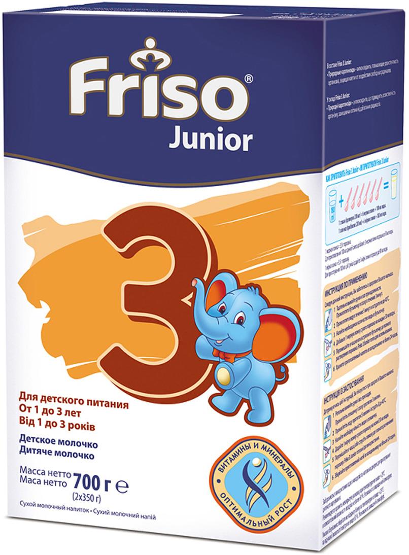 Friso-3 Junior молочко детское в картонной пачке, 4 шт по 700 г