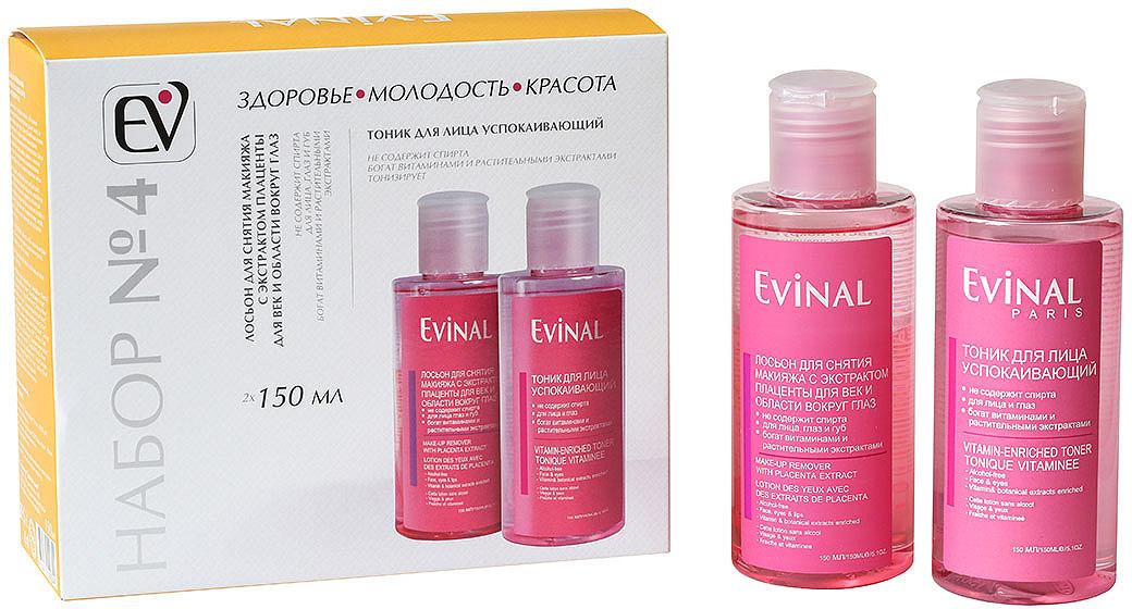 Подарочный набор Evinal №4 (Лосьон для снятия макияжа с экстрактом плаценты для век и области вокруг глаз 150 мл+Тоник для лица успокаивающий 150 мл) цена в Москве и Питере