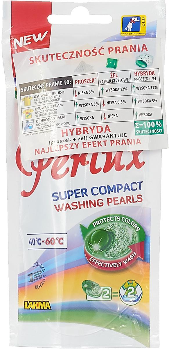 Капсулы Perlux Color Super Compact, для стирки цветного белья, 2 штУТ000052559