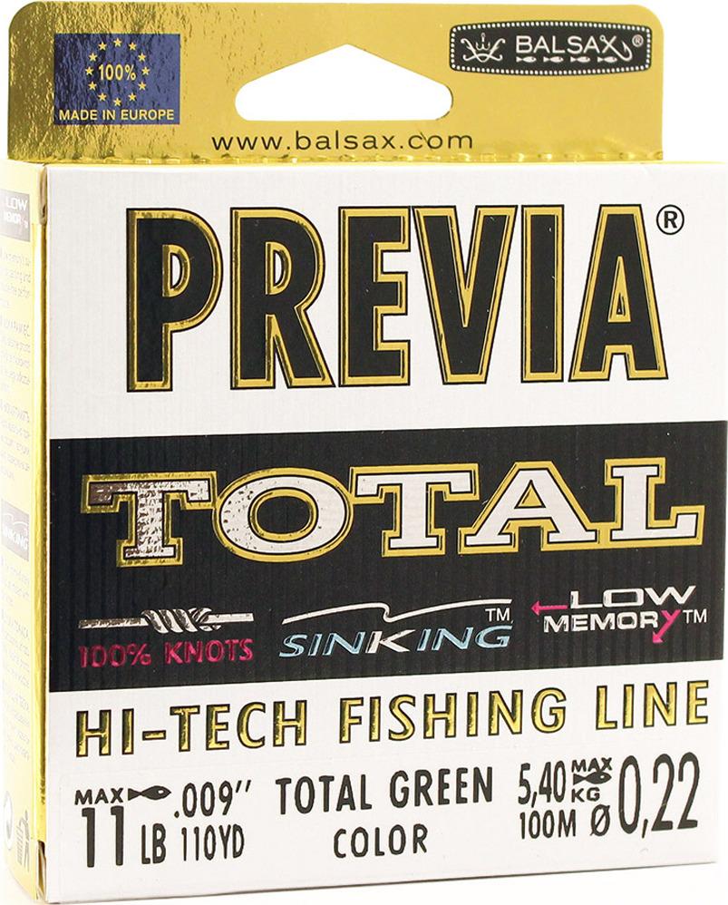 Леска Balsax Previa Total, 100 м, 0,22 мм, 5,4 кг