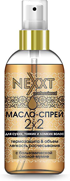 Спрей-масло Nexxt Professional Classic Care, для сухих тонких и ломких волос, 150 мл