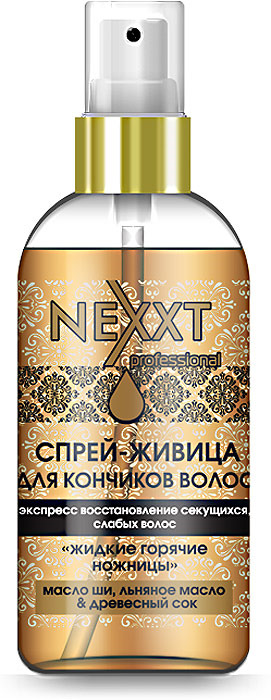 Спрей-живица Nexxt Professional Classic Care, для кончиков волос, 120 мл
