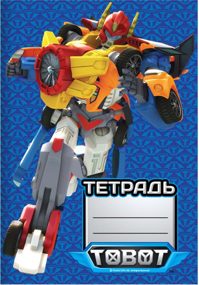 Набор тетрадей Tobot, цвет: синий, A5, 18 листов в линейку, 20 шт