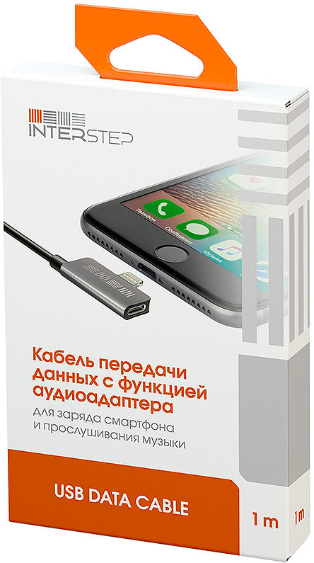 Кабель Lightning Interstep Charge'N'Listen, 1 м цена