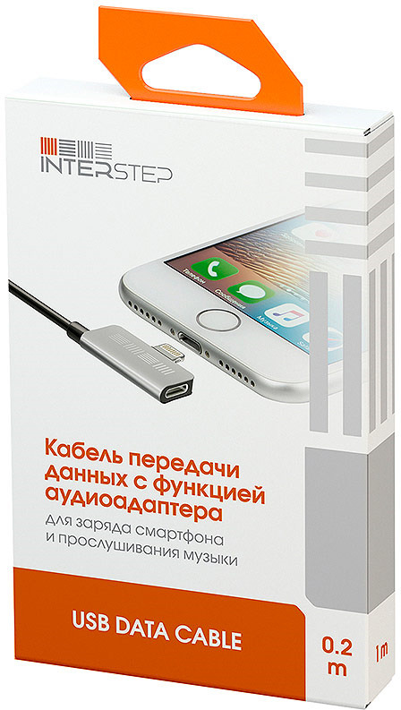 Кабель Lightning Interstep Charge'N'Listen, 0,2 м цена