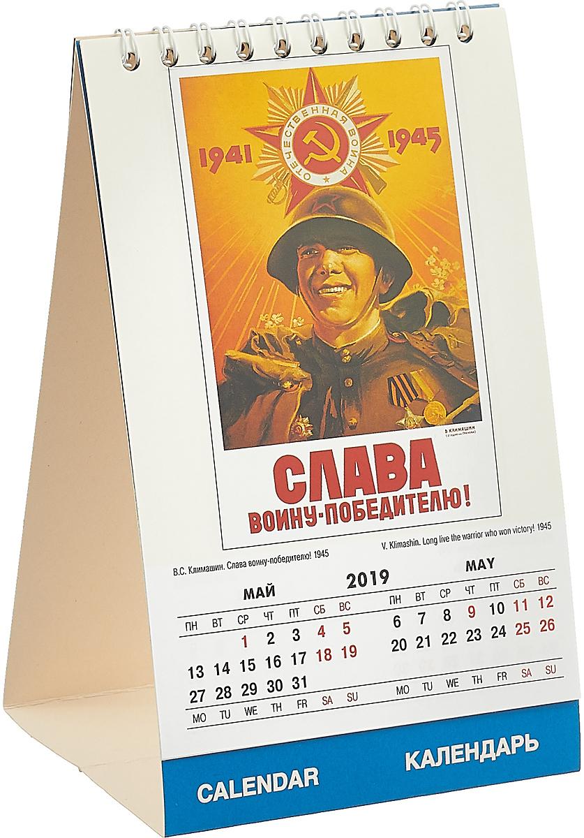 постер для календаря картинки самоволочку