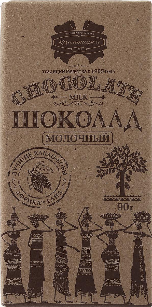 Коммунарка шоколад молочный, 90 г коммунарка сорванец с хрустящей вафелькой шоколад молочный 90 г