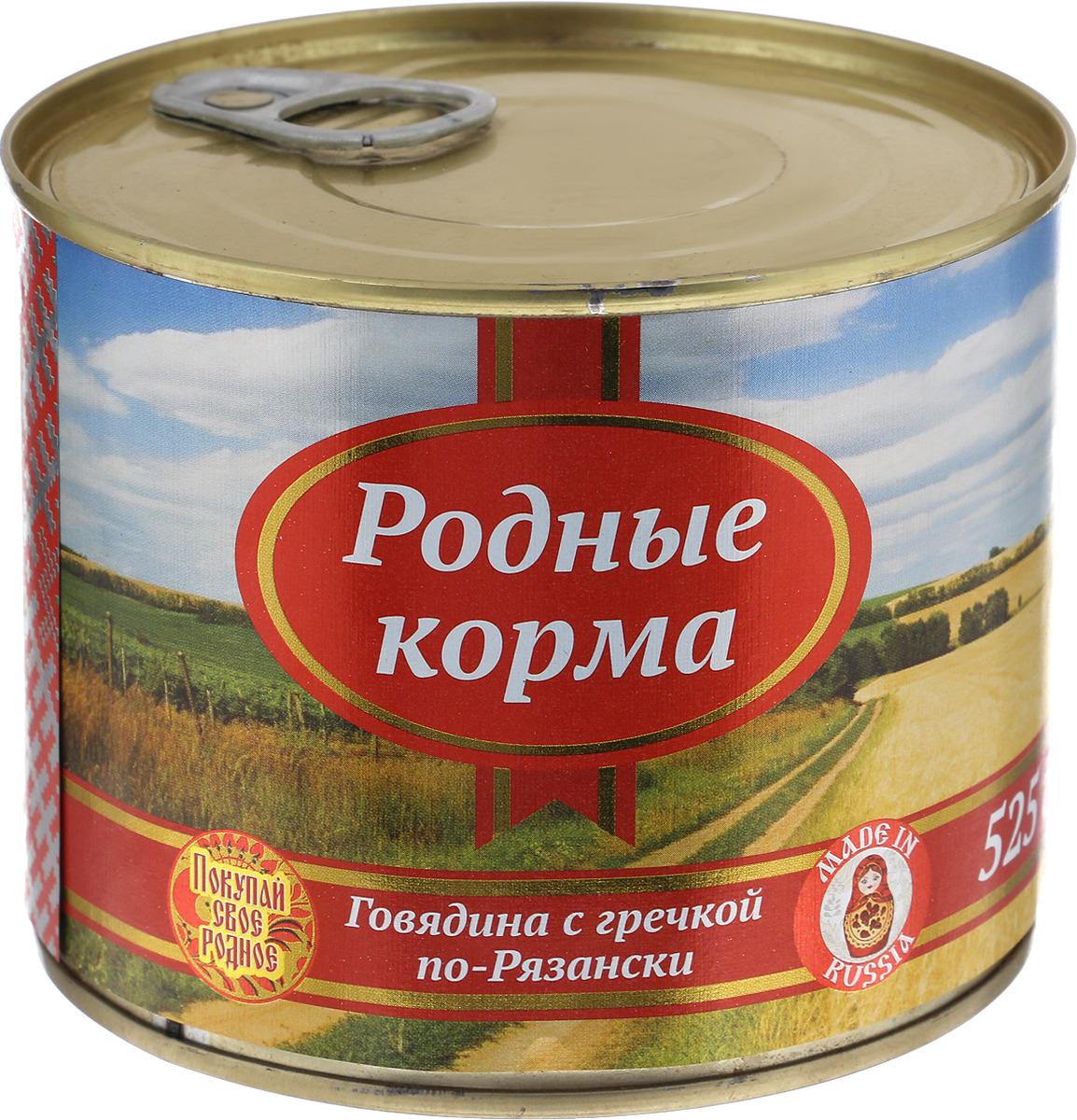 """Консервы для собак """"Родные корма"""", с говядиной и гречкой по-рязански, 525 г"""