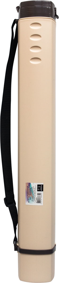 Тубус раздвижной Малевичъ, цвет: кремовый, диаметр 9 см
