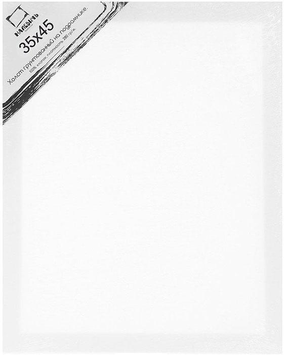 Холст на подрамнике Малевичъ, прямоугольный, 280 г/м2, 35 х 45 см