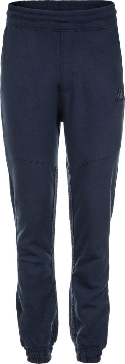 Фото - Брюки Kappa красные бобы мужские повседневные брюки hodo мужские мужские трусы slim cotton blended pants b5 33