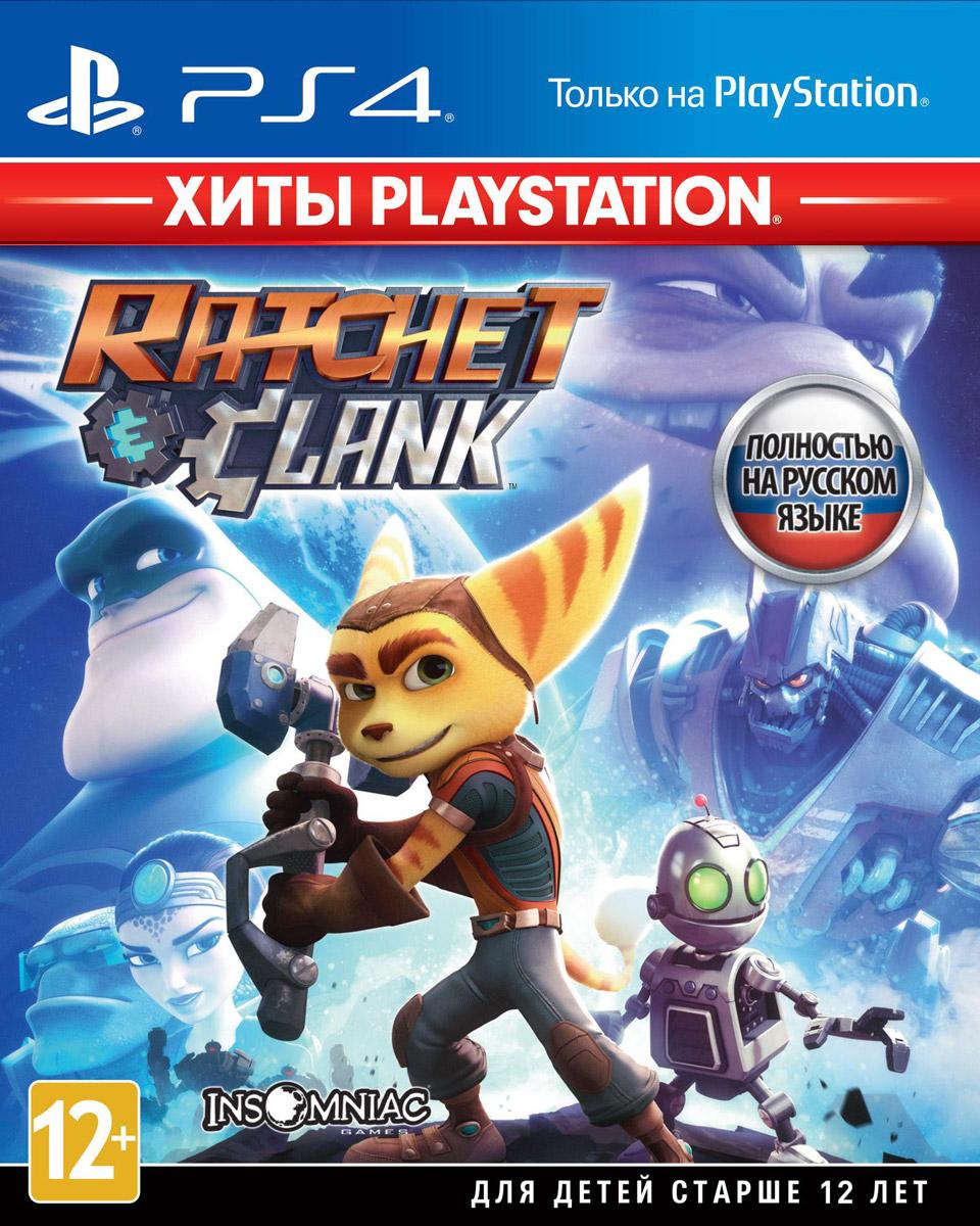 Игра Ratchet & Clank (Хиты PlayStation) для PS4 Sony игровая консоль sony playstation 4 slim с 1 тб памяти игрой fifa 18 и 14 дневной подпиской playstation plus cuh 2108b черный