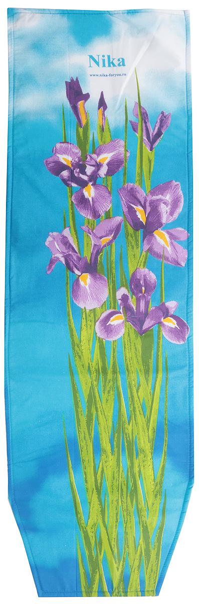 Чехол для гладильной доски Nika Ирисы, универсальный, с поролоном, цвет: синий, 129 х 40 см чехол для гладильной доски eva с поролоном цвет бежевый синий бордовый 119 х 37 см