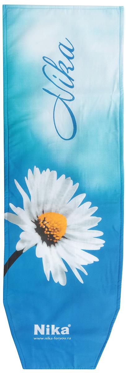 Чехол для гладильной доски Nika Ромашка, универсальный, с поролоном, цвет: синий, 129 х 40 смЧП1_синий, ромашка