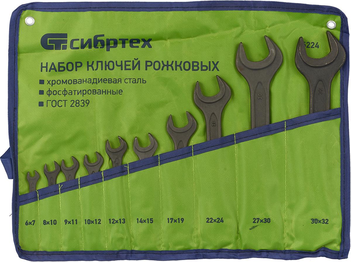 Набор ключей рожковых Сибртех, фосфатированные, 10 шт ключ прокачной сибртех 8 х 10 мм