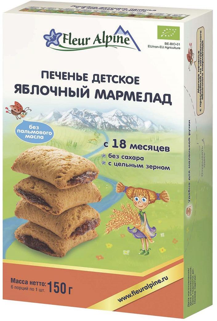 Фото - Fleur Alpine Organic Яблочный мармелад печенье детское, с 18 месяцев, 150 г fleur alpine organic с какао печенье детское с 9 месяцев 150 г