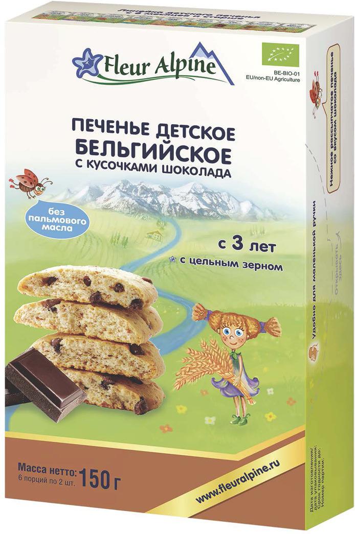 Fleur Alpine Organic Бельгийское с кусочками шоколада печенье детское, с 3 лет, 150 г частная галерея финское печенье с клюквой и кусочками белого шоколада 150 г
