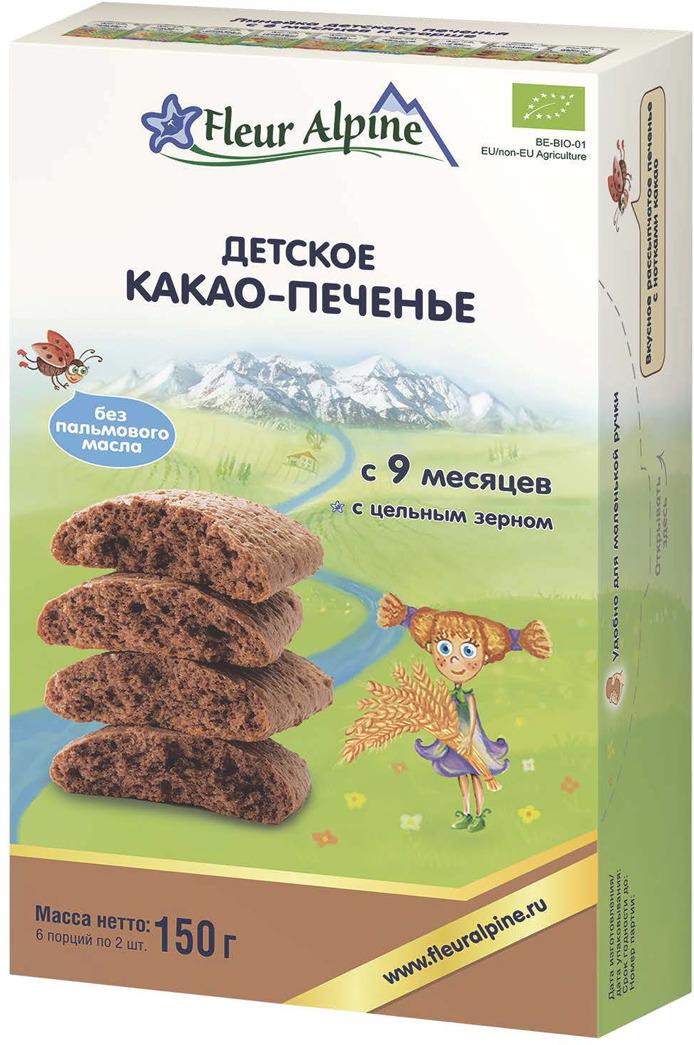 Фото - Fleur Alpine Organic С какао печенье детское, с 9 месяцев, 150 г fleur alpine organic с какао печенье детское с 9 месяцев 150 г